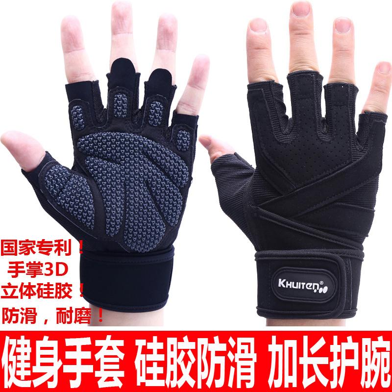 Фитнес перчатки мужской и женщины воздухопроницаемый гантель устройство оружие мощность обучение половина пальца запястье скольжение катание на коньках ладони движение перчатки