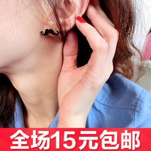 B024 jewelry retro cute sexy drip mustache earrings earrings Korean female