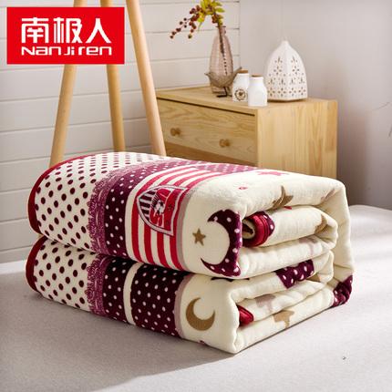【南极人】加厚法兰绒毛毯午睡空调毯