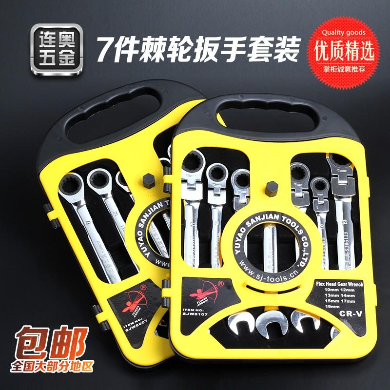 Три стрелы, перемещение головы ratchet ключ набор быстро двойного открытым сливы авто Авто ремонт металлических гайковерт инструмент