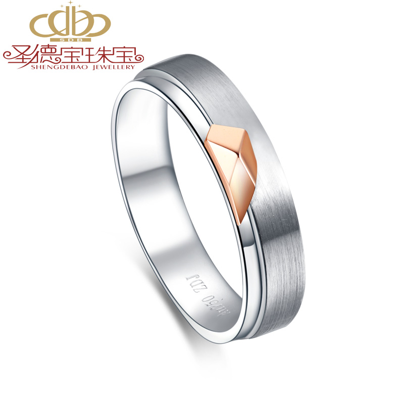 Shengdebao gold ring female 18k rose gold for marriage simple wide light gold platinum ring