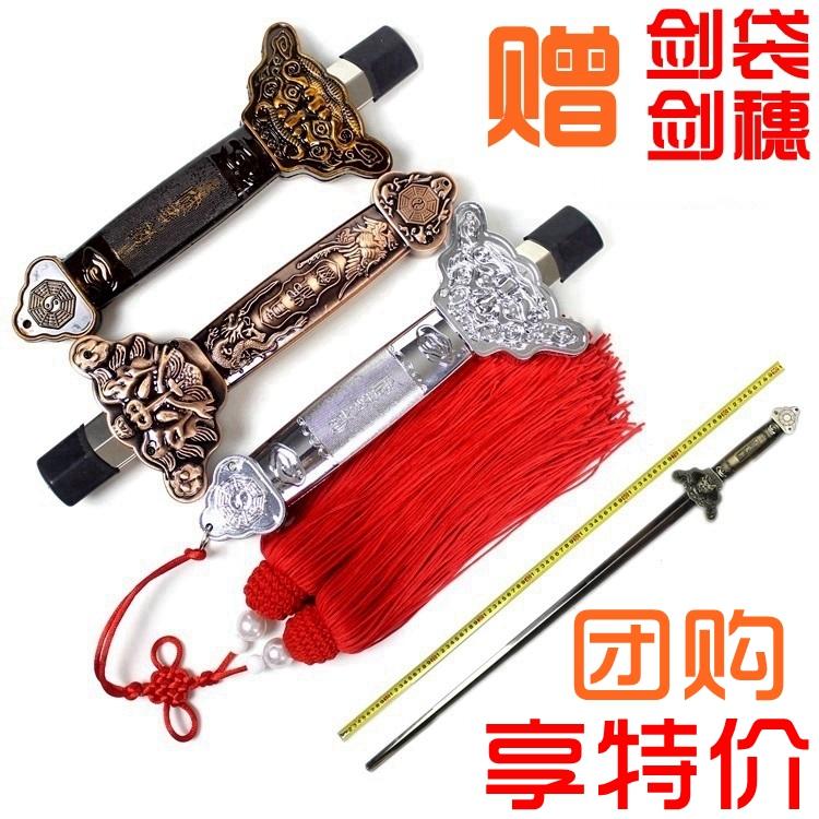 Нержавеющей стали меч тай-чи протяжение меч сокращаться сложить обоюдоострый меч мужской и женщины ушу меч производительность фитнес металл реквизит утро практика