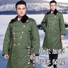 Winter thickening extended military cotton outdoor security protective coat cold resistance army green coat