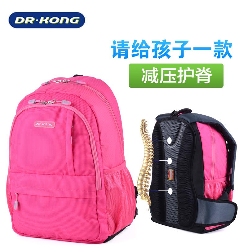 DR.KONG江博士 護脊減負書包小學生雙肩書包3~5年級Z1216007
