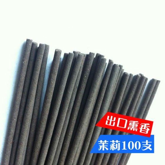 出口法国机制竹签香 去味净化空气熏香古曼 散装茉莉花香100支