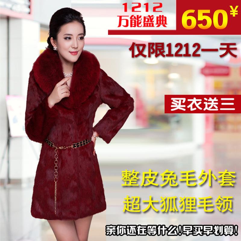 Новые дамы зима 2014 Haining кожа большой кролик мех пальто Распродажа спец Фокс воротник вокруг бумажник толще