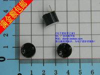 Существует источник сигнал устройство 5V электромагнитный стиль 5 вольт сигнал устройство долго звук долго звук SOT пластик трубка сигнализация
