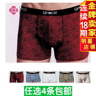 Jie Ya cotton men s underwear in the waist boxer sexy and comfortable floral boutique brand belts genuine box