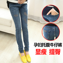 Maternity in the autumn of 2015 pregnant women panties hold abdominal pregnant women pregnant women jeans trousers chun xia render thin foot trousers