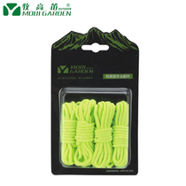 Genuine Shepherd high flute fluorescent windproof rope Outdoor beach camping tent windproof rope Sky fixing rope