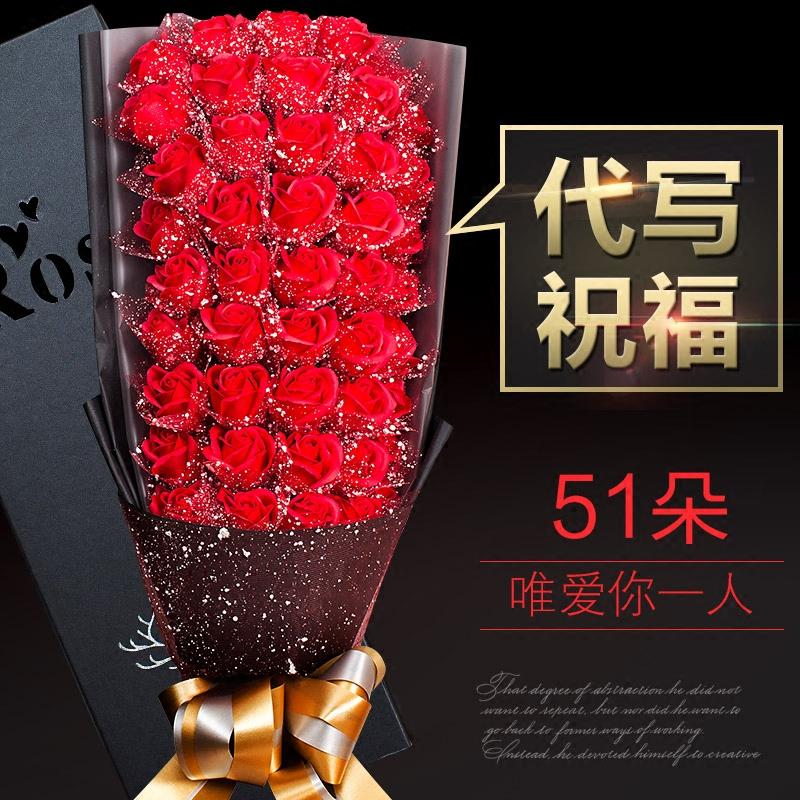 Роза мыло цветок пакет девочки романтический творческий день рождения подарок танабата день святого валентина подарок женщина друг подарок подарок