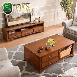 卡伊莲美式小户型茶几长方形带抽屉茶台客厅木质茶桌子家具BN1L