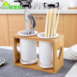 居家家 楠竹双筒筷子笼陶瓷筷子架 餐具收纳架防霉沥水架子筷子筒