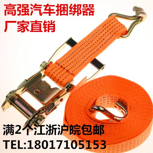 汽货车用拉紧器越野捆绑器行李固定捆绑带货物收紧器紧绳器12350