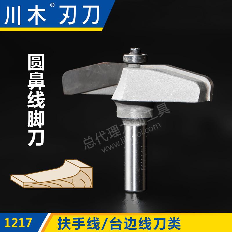 Режущие инструменты Артикул 520290090987