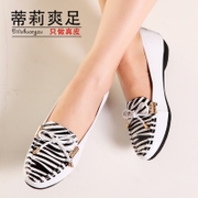 2015 spring new leather flat round head women casual shoes Zebra print sets of shallow mouth nurse shoes