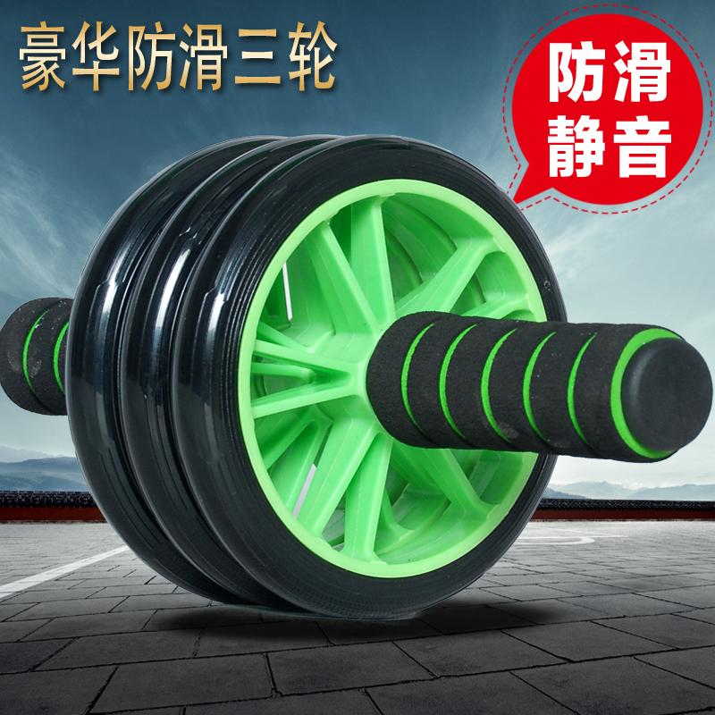 健腹轮腹肌轮腹部收腹轮健身器材家用锻炼练腹肌滚轮键推轮滑轮