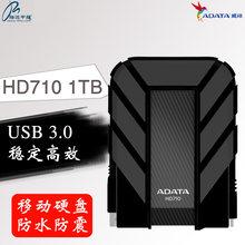 Карты памяти, USB флеш, диски > Внешние жесткие диски.