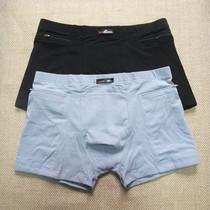 2条包邮 内裤男纯棉中腰平角裤全棉防盗带口袋带拉链凹凸设计裤头