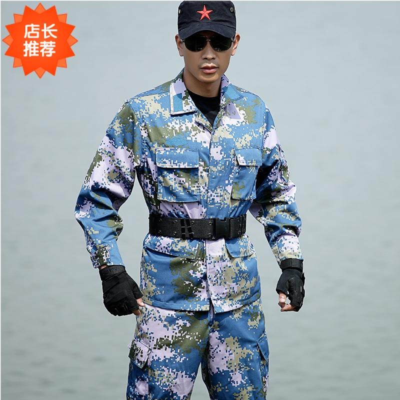 火蓝刀锋海军迷彩服套装男特种兵军装作训服夏季军迷工作服修身女
