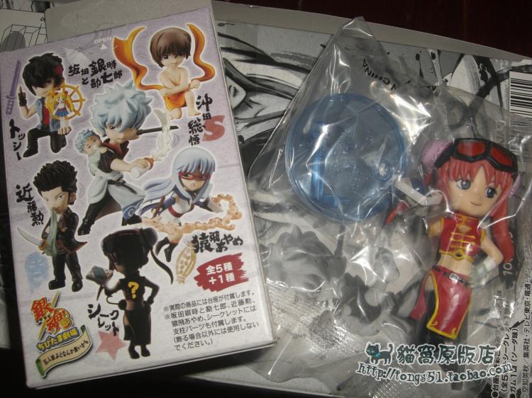 [Japanese version in stock] Bandai silver soul little soul theater box egg Shenle Kondo