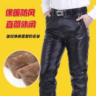 男加绒加厚中老年保暖休闲宽松直筒男士 冬季 皮裤 防风防油机车皮裤