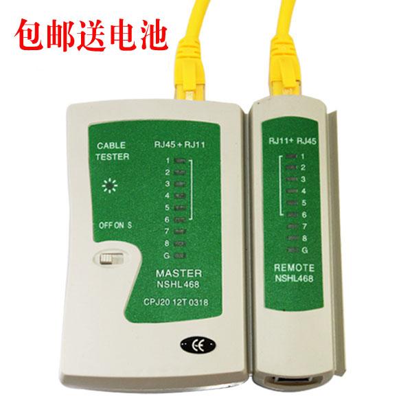 Сеть тест инструмент мера линия инструмент кабель обнаружить инструмент многофункциональный мера нить инструмент телефон линия тест инструмент