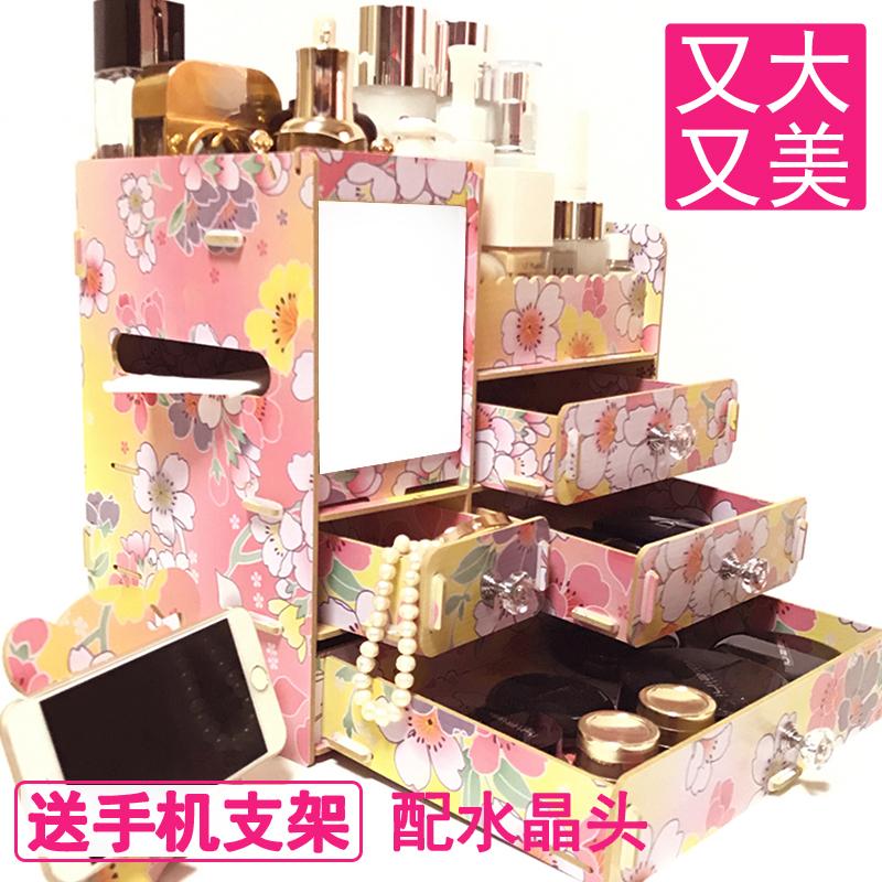 Комод составить статья в коробку деревянный полка рабочий стол в коробку ювелирные изделия кожа статья домой составить коробка разбираться коробка