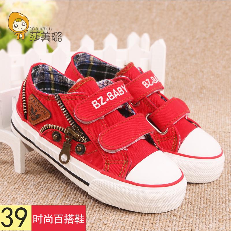 Осенняя Детская обувь Холст обувь повседневная обувь мальчиков обувь летних девочек мальчиков ребенка детей в низкой вырезать Обувь кроссовки