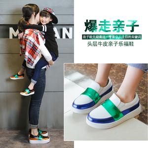 春季新款儿童皮鞋女童皮鞋 真皮板鞋男童单鞋懒人鞋亲子鞋