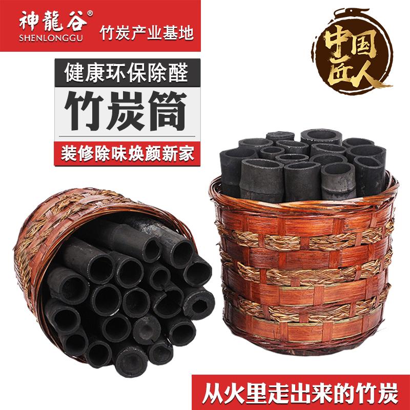Дракон долина украшение новый дом кроме формальдегид идти вкус бамбуковый древесный уголь пакет домой активированного угля автомобиль уголь трубка оборудование долго бамбук углерод