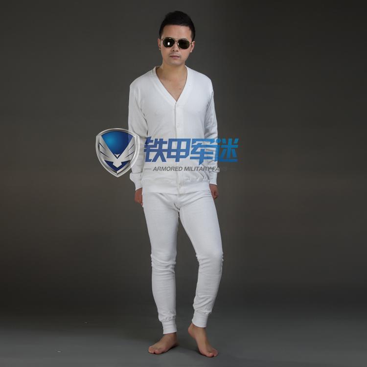 Подлинное новое шерсти нижнее белье специальное 07 белое нижнее белье нижнее белье нижнее белье теплая шерсть выстроились армии вентилятор продукты