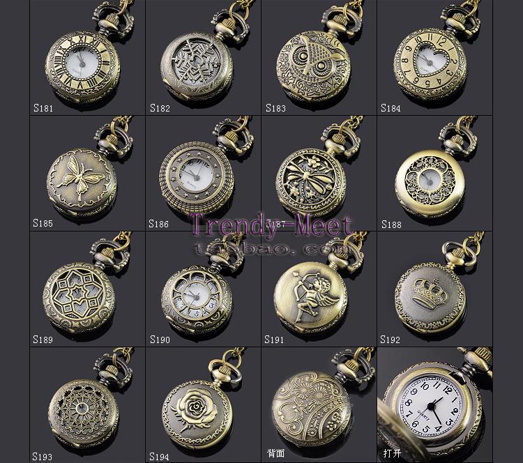 Карманные часы Артикул 41722604976