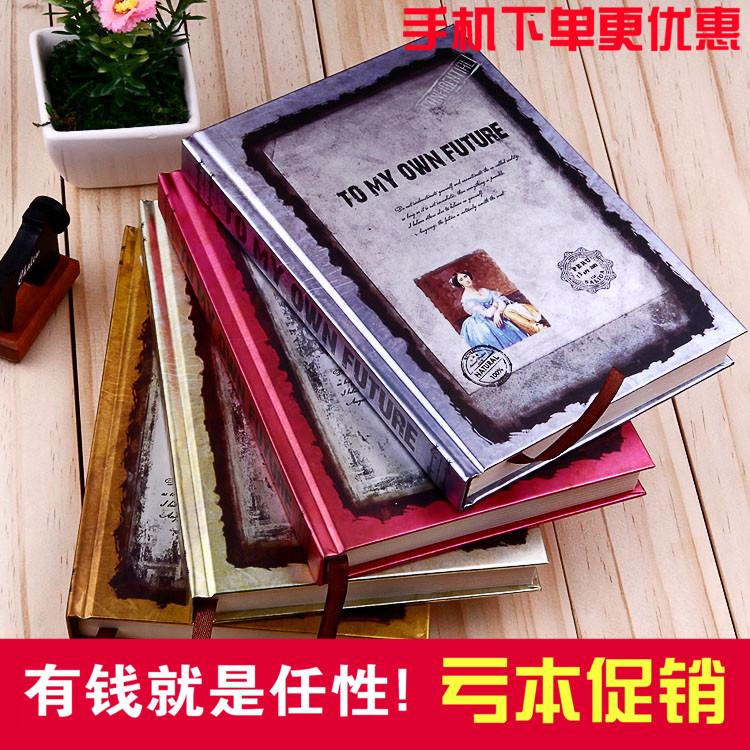 金谷 给未来的自己带锁日记本 盒装密码笔记本 精装硬面抄记事本