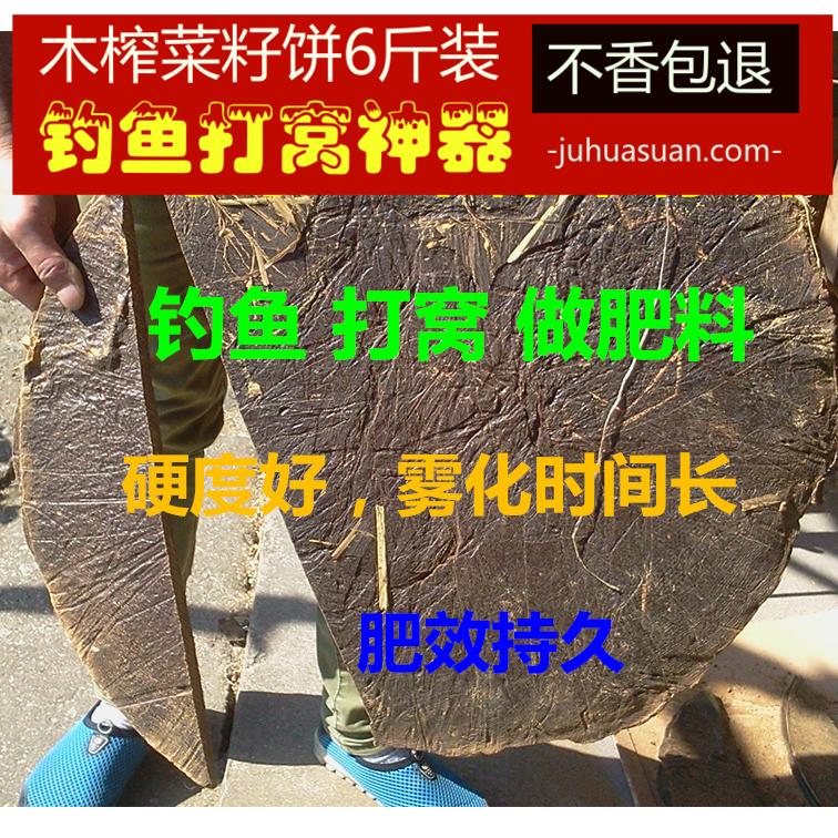 手工木榨菜籽饼钓鱼鱼饵鱼钓鱼饵料满39.80元可用19.9元优惠券