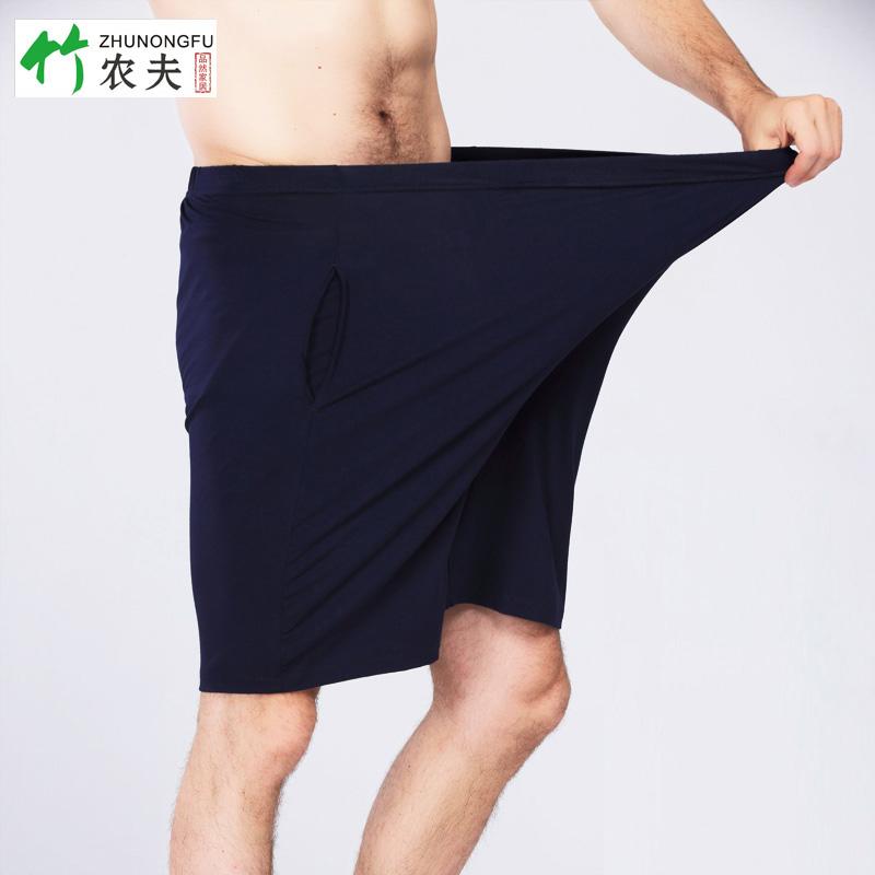 竹纤维睡裤男夏季短裤宽松大裤衩五分裤起居裤加肥加大码休闲沙滩