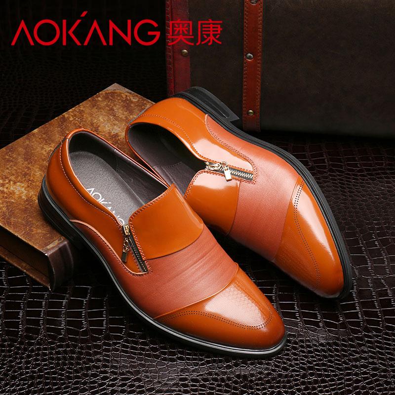 奥康男鞋 真皮男士商务正装皮鞋男婚鞋漆皮鞋子套脚英伦尖头皮鞋