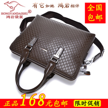 The kangaroo leather men's bags square men's leather shoulder bags oblique cross section hand carry bag, men's briefcase computer package
