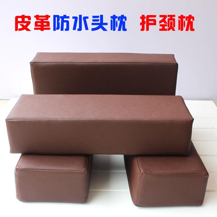 包郵 PU皮革枕頭 海綿枕芯 護頸枕 涼枕 保健頭枕 美容院防水枕頭