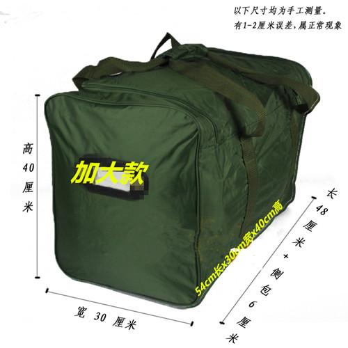 Подлинный находятся наряд оставаться охрана мешок назад транспорт мешок армия фанатов с анти- дождь мешок большой потенциал движение домой багаж проверить пакет