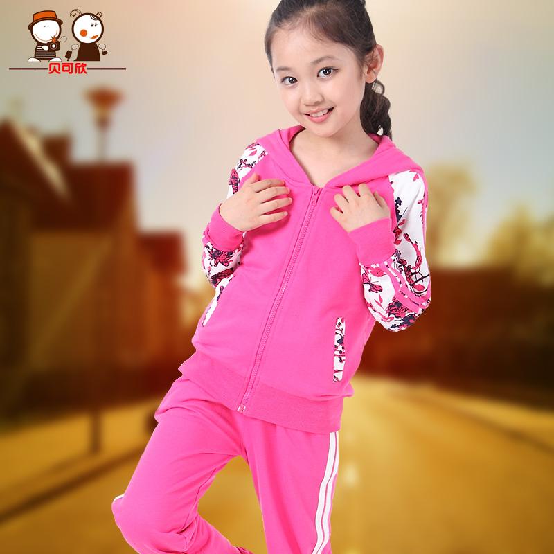 贝可欣常规儿童孩子新款卫衣长袖+裤子大童三件套B类女套装7606