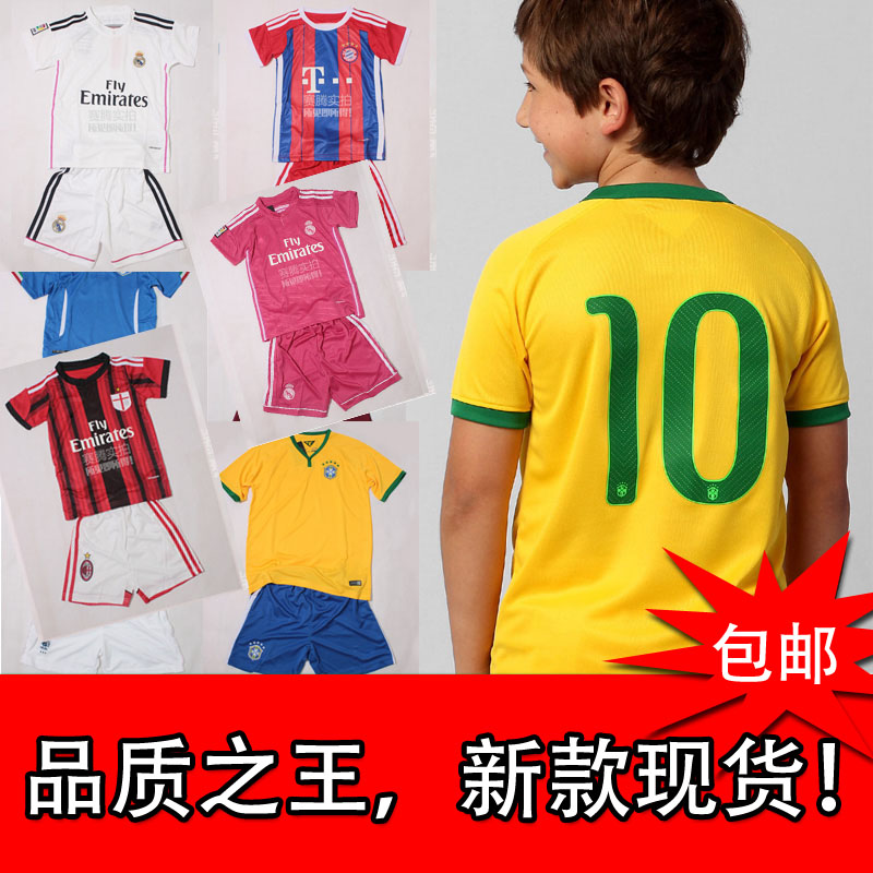 Детская одежда Детская дома прочь футбол Джерси Бразилия 2014 Кубок мира-Джерси коротким рукавом костюм топ качество