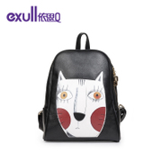 Exull/exull Q2015 new winter fashion black cartoon printed backpack shoulder women's bag 15343064