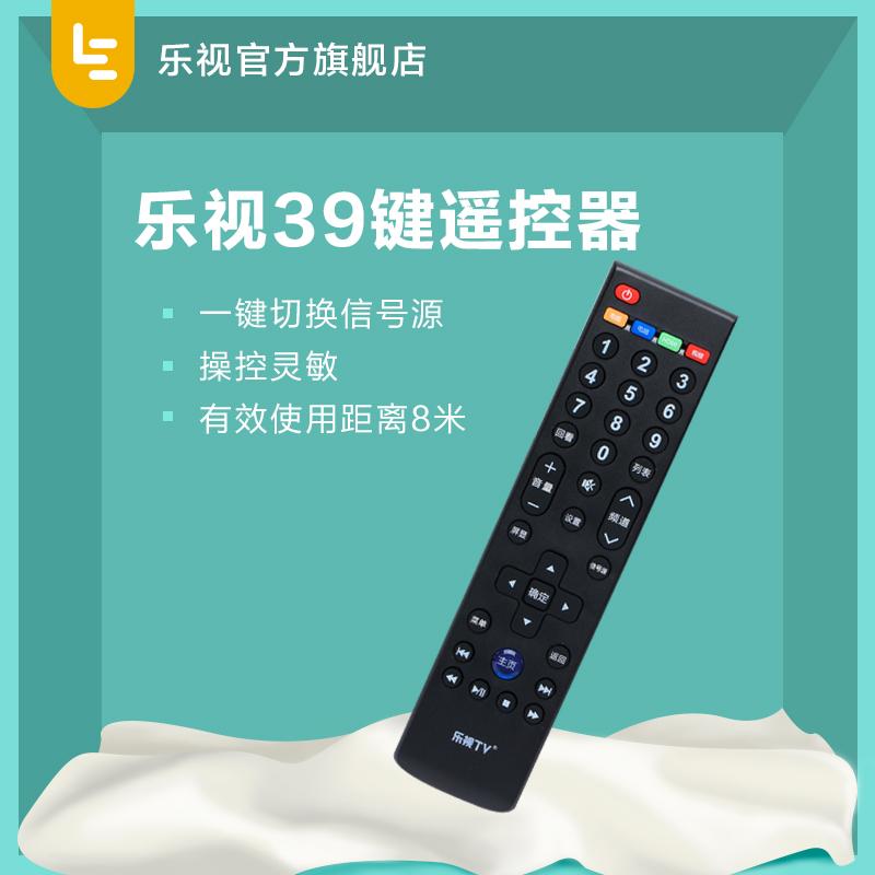 Музыка внимание Letv 39 связь телевидение пульт превышать 4X40 X43 X50 X55 подожди продукт доступный использование