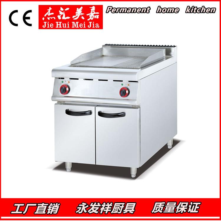Выдающийся обмен прекрасный хорошо газ машина бизнес газ машина масло жарить утюг сжигать электрическое отопление оборудование стейк [扒] печь