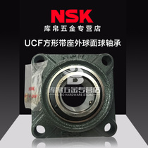 Imported NSK Spherical Bearings UCFC 205 206 207 208 209 211 D1 X