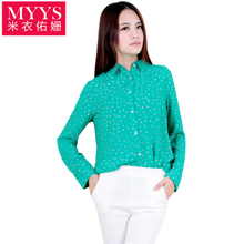 M clothes on she New lapel dots cotton shirts female Japanese cultivate one's morality spring wave point long sleeve blouse