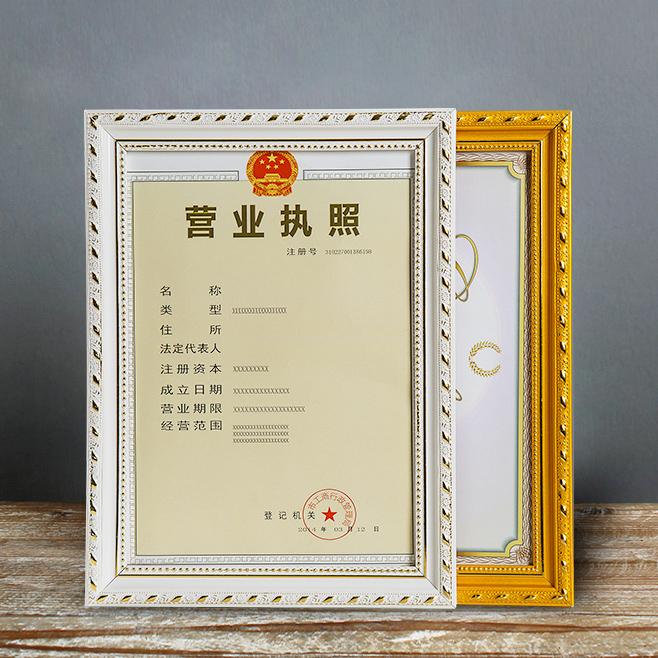 實木證書框a4擺台相框a3營業執照稅務登記證證件框 書畫框掛牆