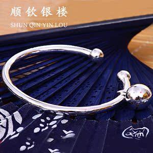 顺钦银楼银手镯 S999足银纯银手镯女款开口珠珠头银镯子银饰品