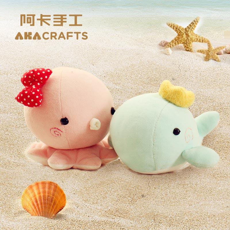 阿卡 布娃娃diy玩偶布藝 章魚情侶DIY公仔製作diy布偶材料包
